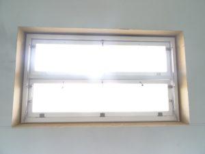Aluminum and PVC double sheet window